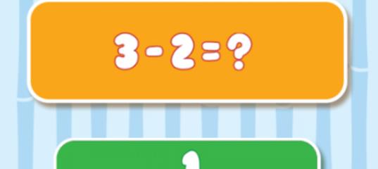 Игра 1+2=3 панды?