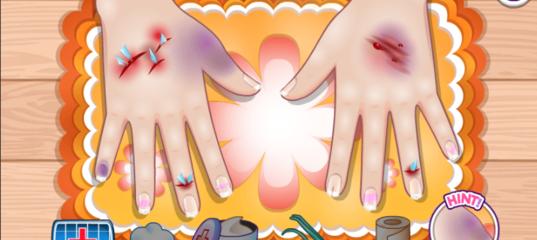 Игра Проблемы с ногтями