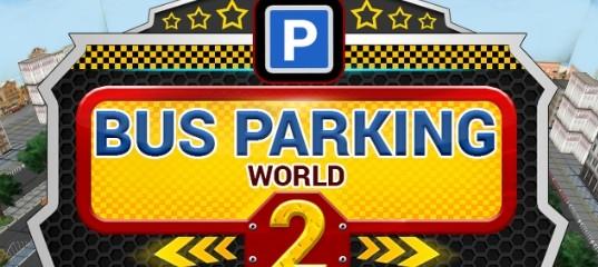 Парковка автобуса 3D. Мир 2.