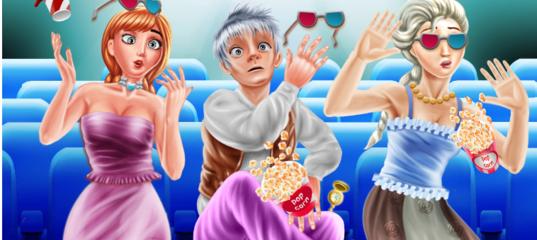 Игра Кино с Принцессами
