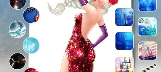 Игра Принцесса Голливудская Звезда