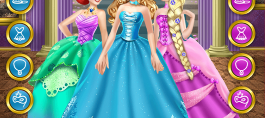 Принцесса Золушка на волшебном балу!