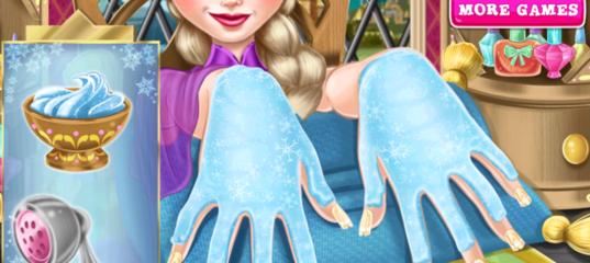 Игра Ледяная Королева Маникюр