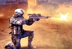 Игра Призрачный снайпер