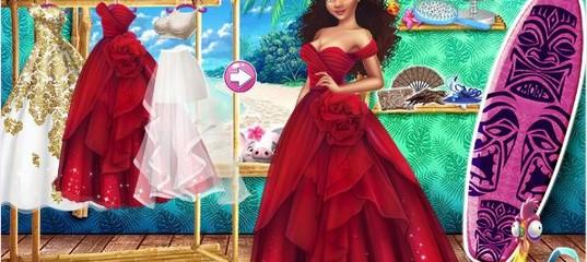 Игра Тайная жизнь принцессы