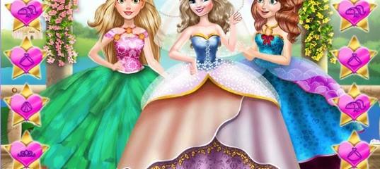 Игра Свадьба принцессы Эльзы