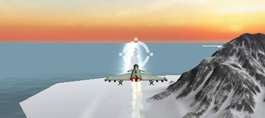 Воздушное противостояние 2017