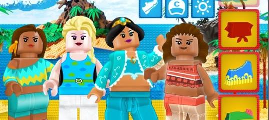 Игра Лего Принцессы