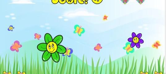 Игра Цветочный Бум