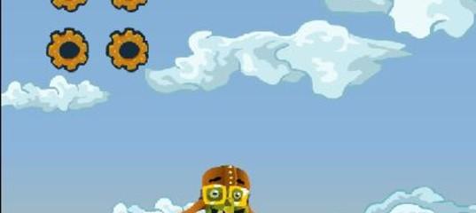 Игра Летающая машина Гоблина