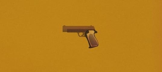 Сборщик оружия