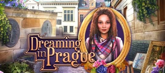 Мечтая в Праге