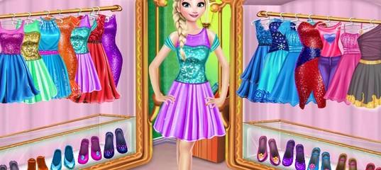 Игра Эльза идет по магазинам