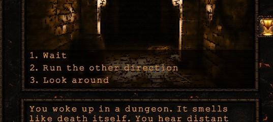 Игра Страшный лабиринт