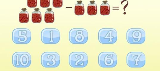 Игра Лунтик: Математика