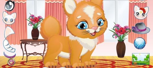 Игра Маленький котик