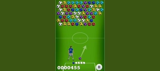 Футбольные пузырьки
