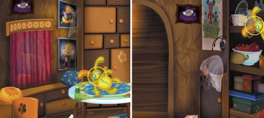 Игра Лунтик: Найди 5 одинаковых предметов