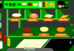 играйте в Мир бургеров