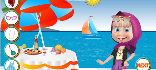 Игра Маша и медведь: Маша на пляже