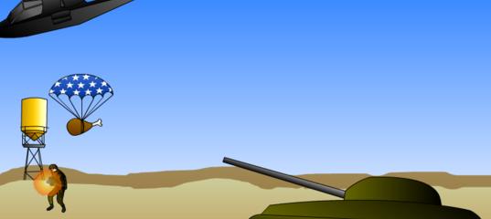 Игра Война против Ирака
