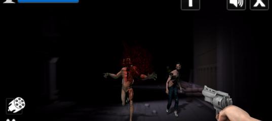 Игра Мёртвый город