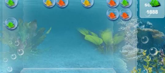 Игра Рыба в беде