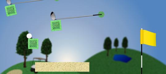 Игра Зеленая физика