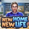 Новый дом новая жизнь