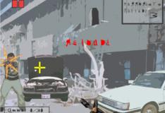 Игра Игра Охотник на террористов