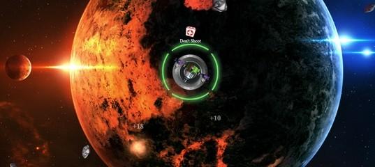 Расстреливаем астероиды
