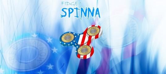 Fidget Spinna