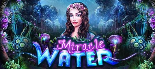Чудо-вода