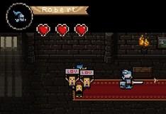 Игра Знаменитый рыцарь