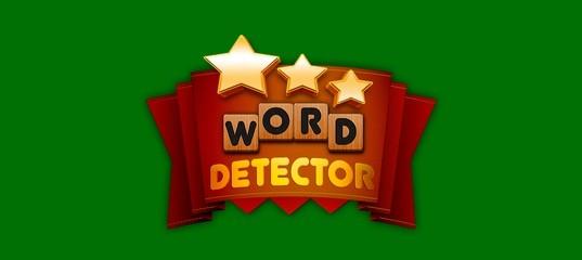 Поиск слов