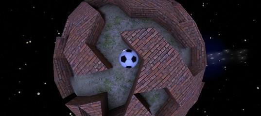 Планета-лабиринт 3D