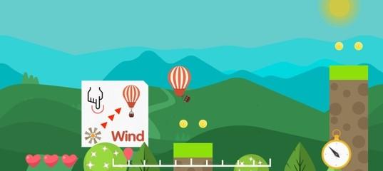 Сумасшедшее приключение воздушного шарика