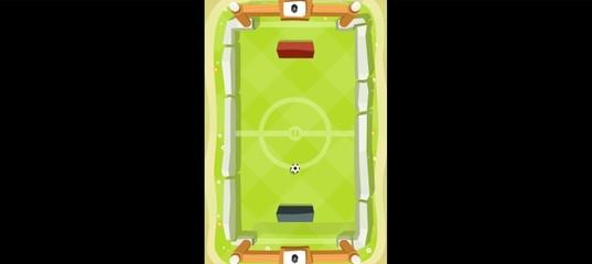 Футбольный понг