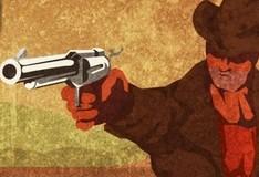 Игра Кровавое оружие