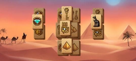 Маджонг в пирамидах