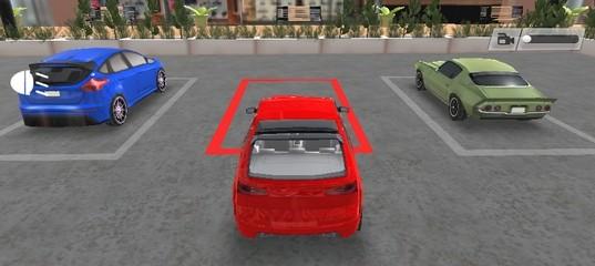 Парковка машины