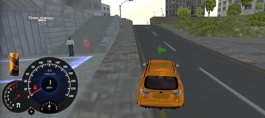 Городское такси 3D