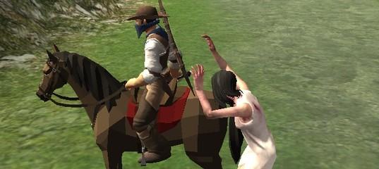 Убиваем зомби на лошади