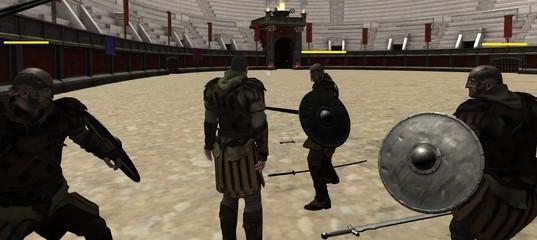 Симулятор гладиатора