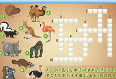 Игра Кроссворд Экзотические животные