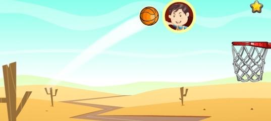 Мастер баскетбола 2