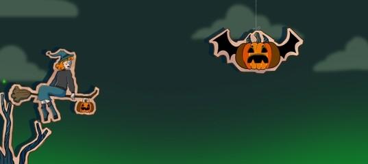 Полет ведьмы на Хеллоуин