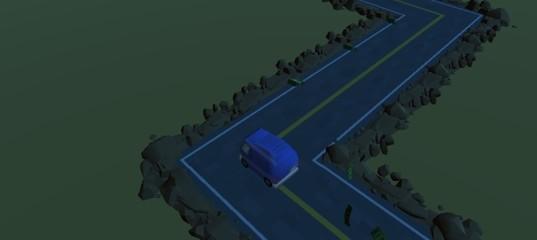Погоня на шоссе