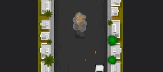 Уличное столкновение