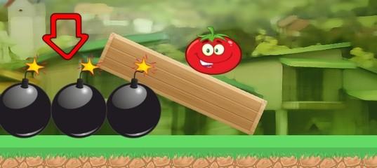 Прокати помидор